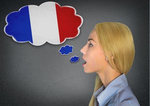 ללמוד צרפתית