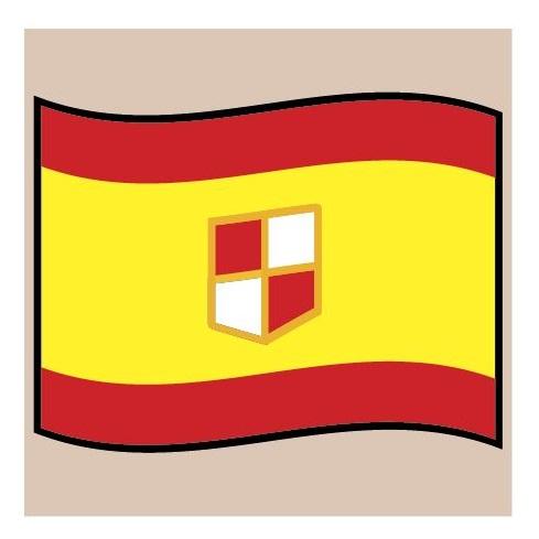לימודי ספרדית 1